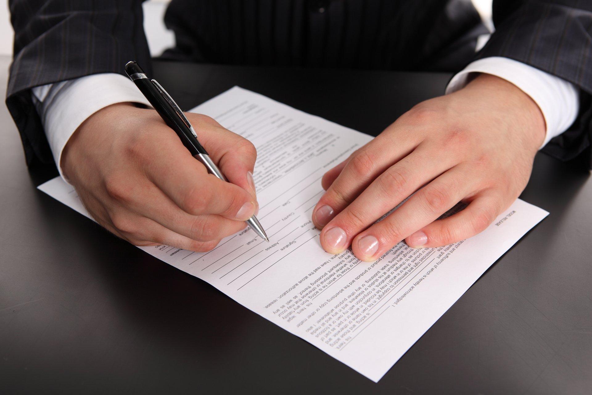 Образец заполнения декларации по земельному налогу за 2019 год
