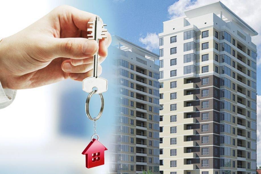 Можно ли завещать квартиру в ипотеке?
