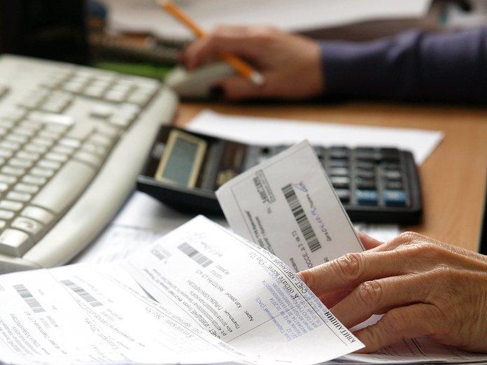 Расчёт субсидии на коммунальные услуги
