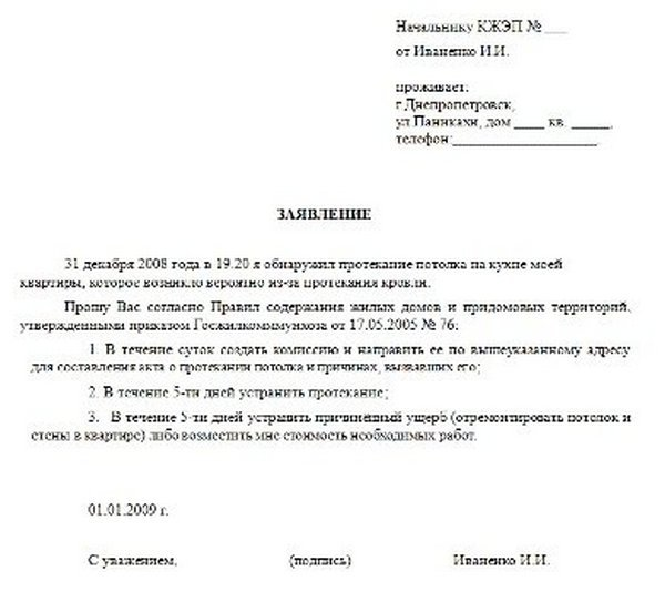Уфмс сахарово официальный узнат патент готов