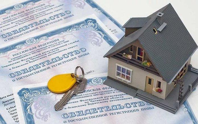 Как получить выписку о недвижимости через МФЦ?
