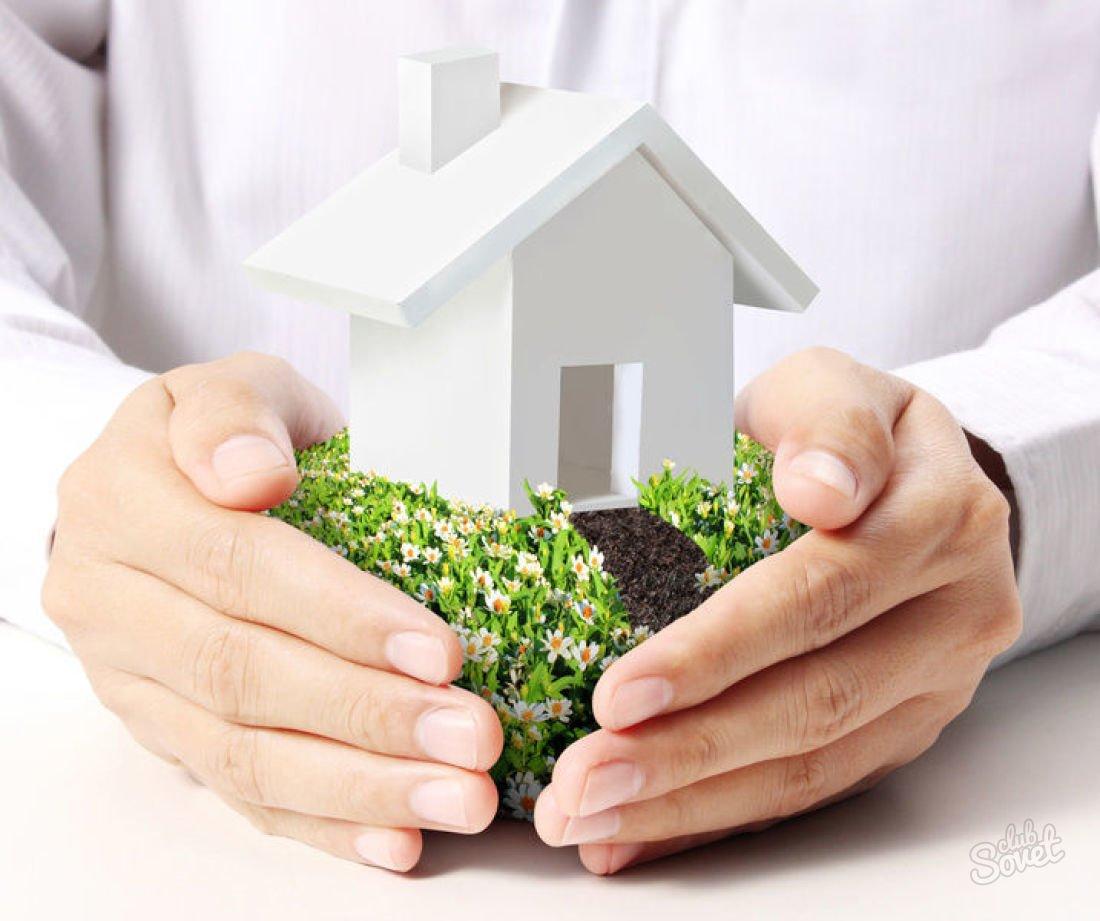 Как происходит бесплатная приватизация земельного участка, находящегося под частным домом