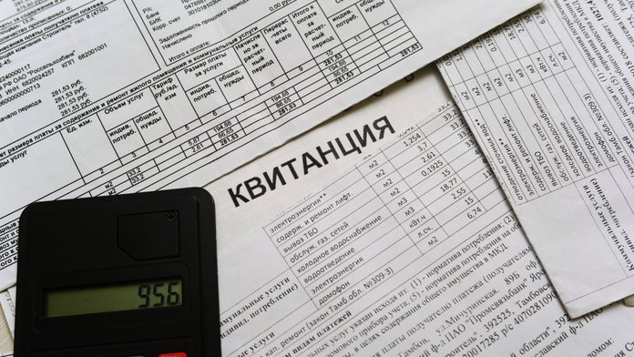 Расшифровка значений и параметров в квитанции
