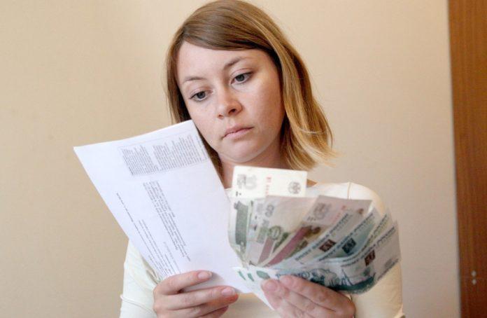 Женщина получила счета