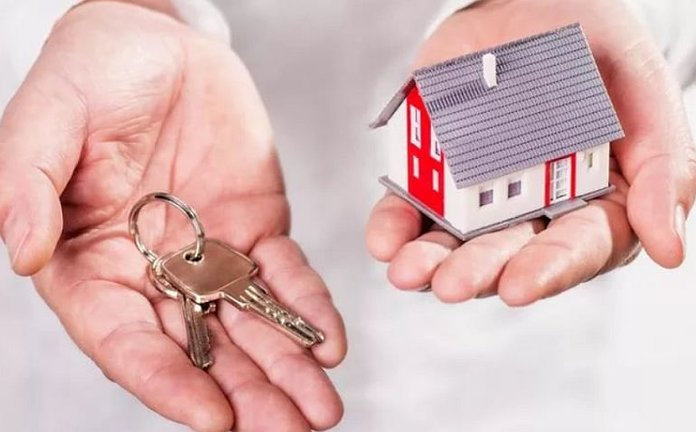 Условия для предоставления ипотеки