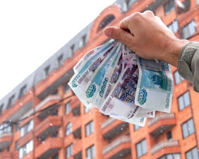 Вычет с налогов на покупку квартиры