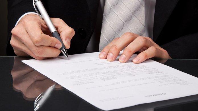 Правила составления дополнительного соглашения к договору подряда