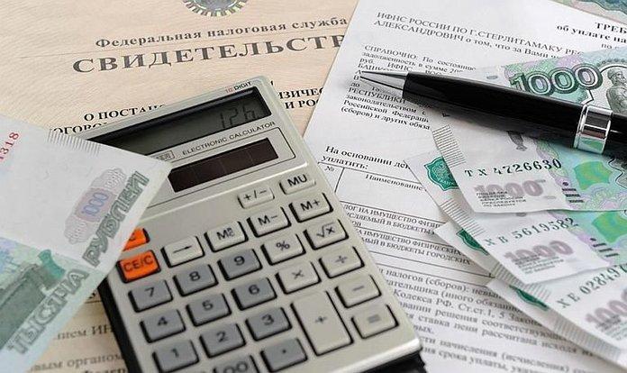 Предоставление льгот на налоги