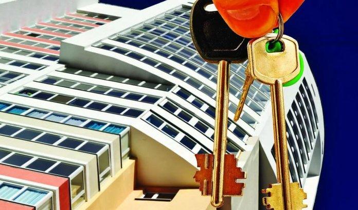 Предмет договора купли-продажи квартиры