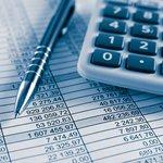 Расчет инвентаризационной стоимости