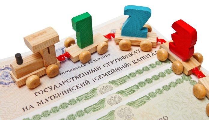 Отказ в получении права на покупку жилья с помощью маткапитала