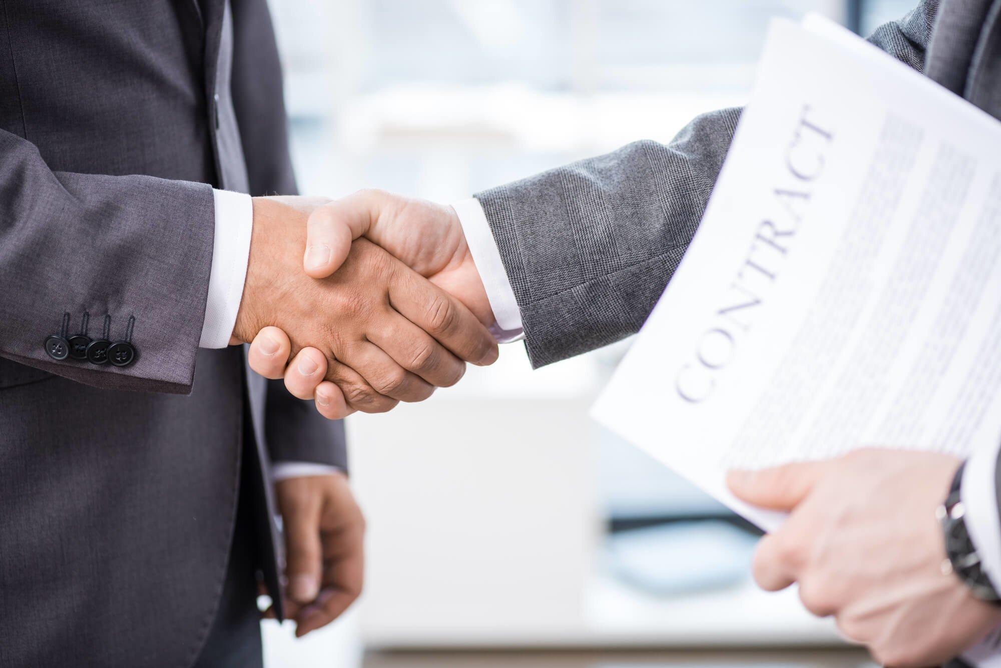 Дополнительное соглашение к договору правила и составление