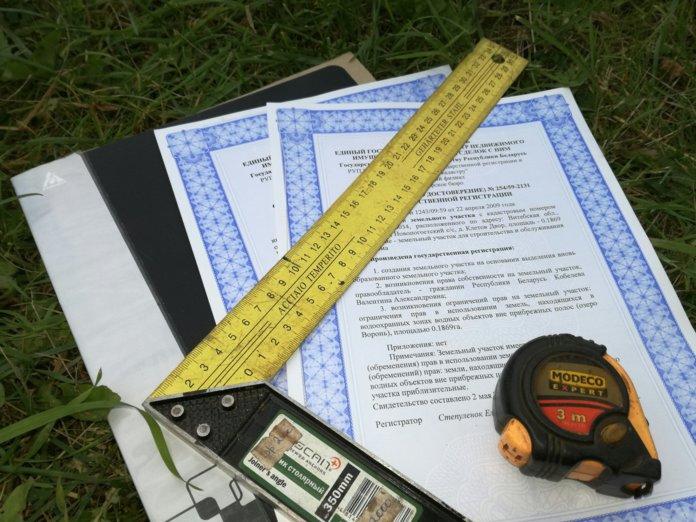Планы и бумаги для межевания