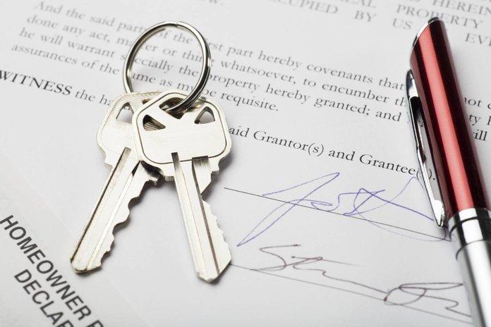 Подписанный договор купли-продажи