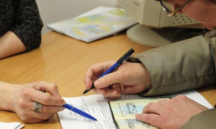 Заполнение заявления о получении субсидии