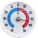 Какой температуры должна быть горячая вода в кране по госту 2019?