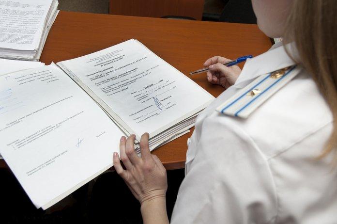 Стоимость и сроки оформления процедуры