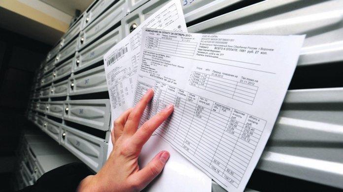 Расчет платы за отопление для индивидуалов