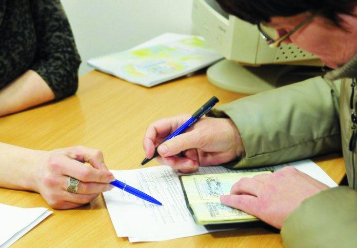 Прописка и регистрация: различия
