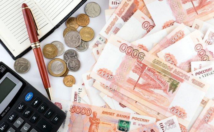 Расчет налогового вычета по ипотеке