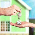 Условия получения ипотеки в Россельхозбанке