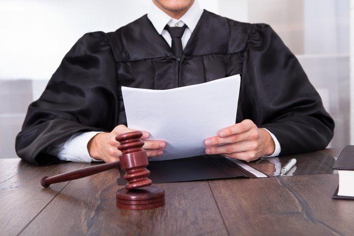 Рассмотрение заявления судом