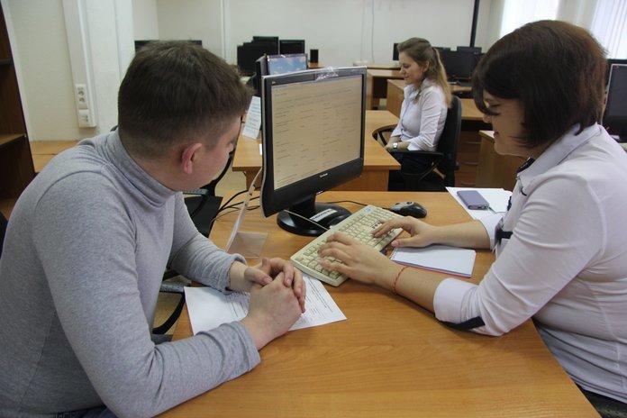 Процедура регистрации временных прав на недвижимость