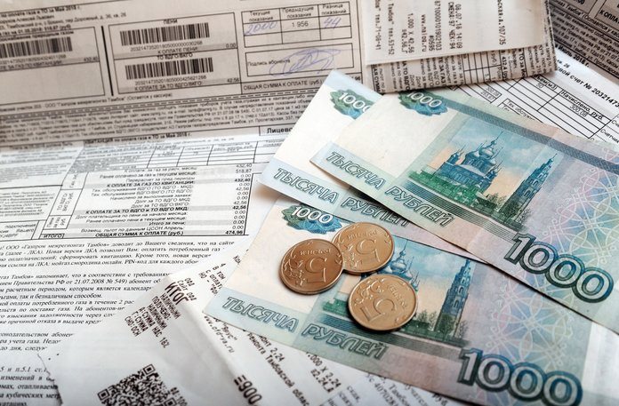 Отказ от оплаты ЖКХ