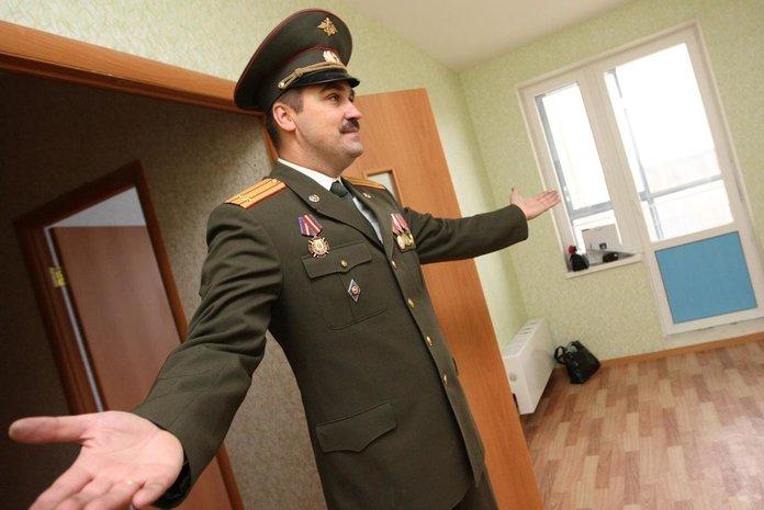"Участник программы ""Военная ипотека"""