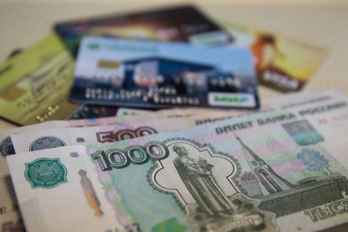 Деньги и карточки