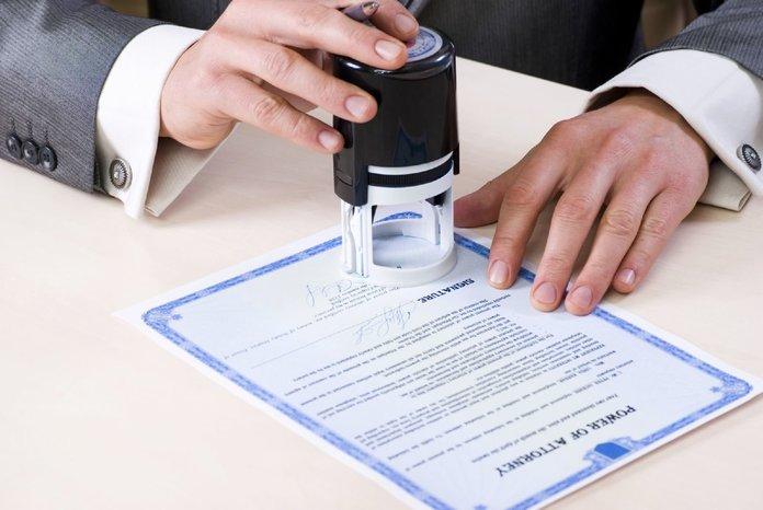 Регистрация дополнительного соглашения к договору
