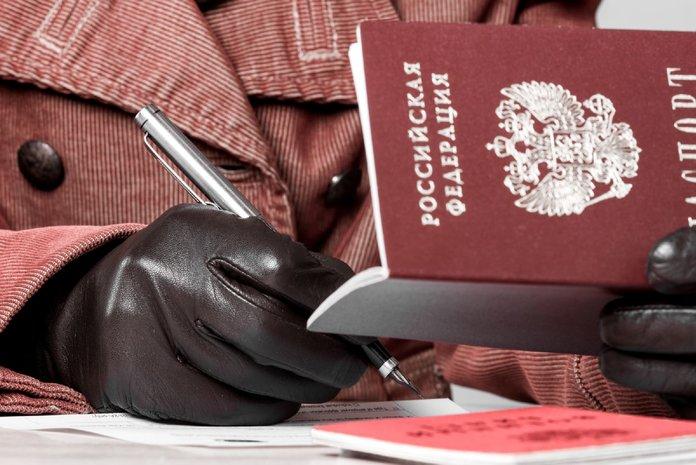 Стоимость регистрации и ее сроки