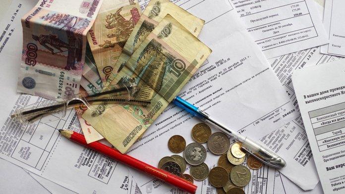 Обязательные к оплате услуги ЖКХ