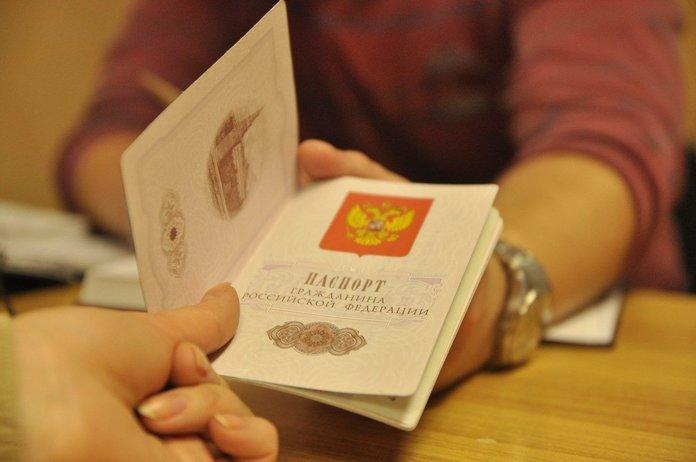 Подача документов для оформления прописки