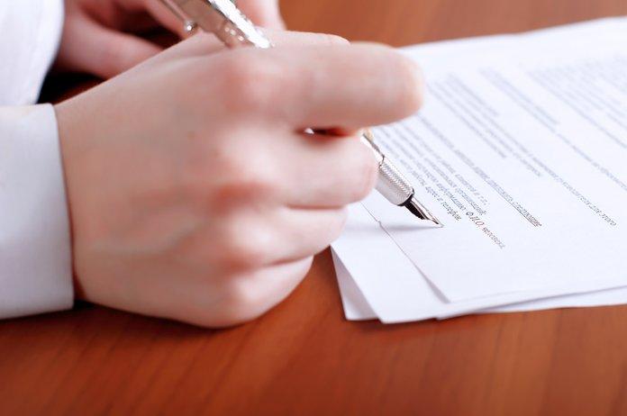 Правила составления дополнительного соглашения