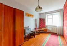 Как выписаться из квартиры через госуслуги: пошаговая инструкция