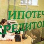 Снижение процентной ставки по ипотеке в Сбербанке: условия 2019