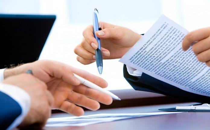 Изучение бумаг