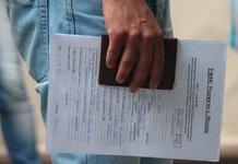Заявление от лица, предоставившего гражданину жилое помещение