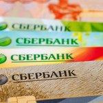 Как рефинансировать ипотеку в Сбербанке?