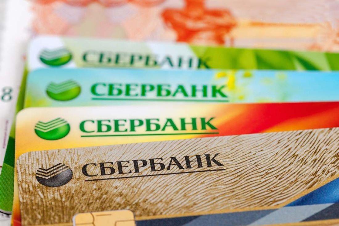 сбербанк новосибирск официальный сайт кредит
