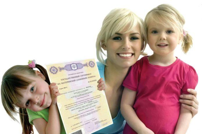 Обязательно ли предоставлять ребенку долю в жилье, приобретенном на маткапитал?