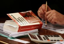 Как узнать налог на квартиру: все способы