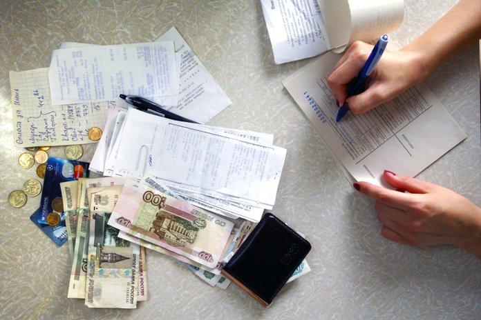 Оплата по счетам