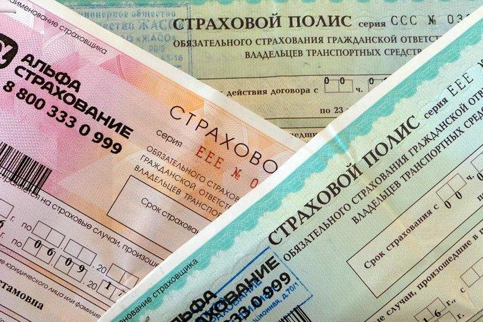 Страховка объекта ипотечного залога в РСХБ