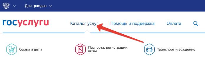 Каталог услуг на главной странице