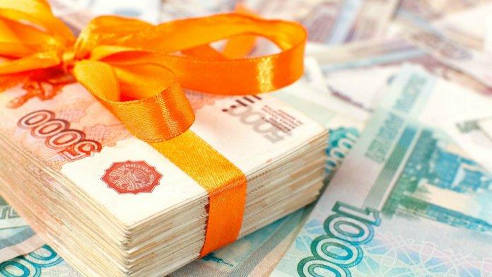 Рубли в подарок