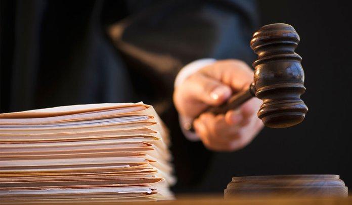 Молоток судьи