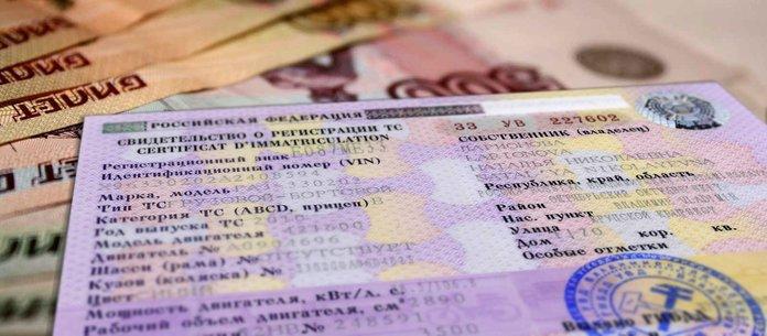 Свидетельство о постоянной регистрации по месту пребывания
