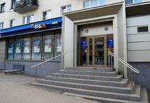 Рефинансирование ипотеки в ВТБ-24